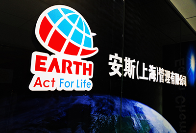 Advantages of Earth Corporation : Global Strategy | Company