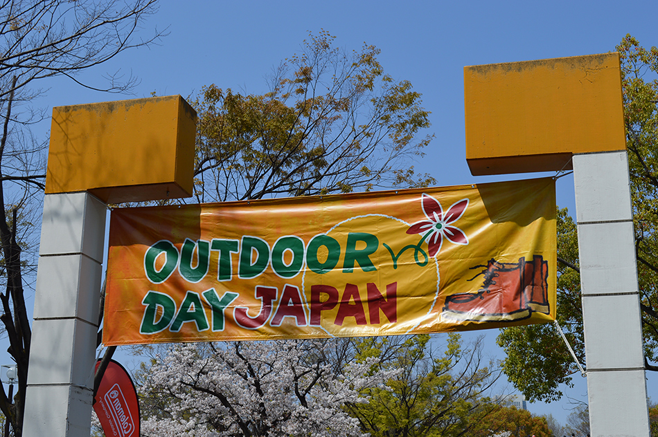 OUTDOORDAYJAPAN_01